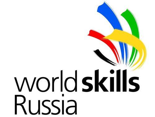 world-skills-img